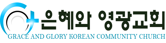 Grace & Glory Korean Community Church